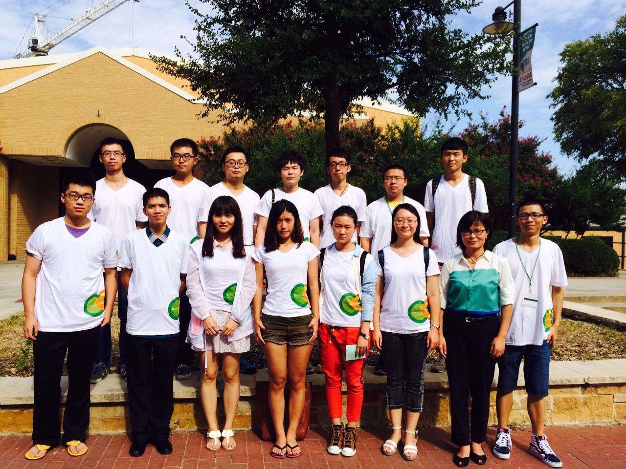 China Transfer Students