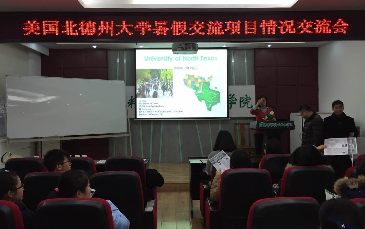 Presentation in China